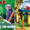 Figure-Rise Mechanics: Time Machine with Cell husk. 6800yen