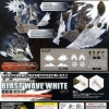 Figure-Rise Effect SHockwave white 750yen