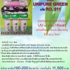 RO. UNIPURE GREEN UV+น้ำแร่