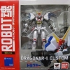 Robot Sprits: Dragonar-1 Custom