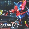 Figure-rise Standard MASKED RIDER BUILD RABBIT TANK FORM 3000yen