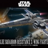 Star Wars:1/72 BLUE SQUADRON RESISTANCE X-WING FIGHTER 2600yen