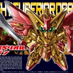 SD Gundam BB LEGEND Knight Superior Dragon 2500yen