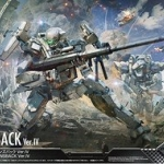 1/60《Full Metal Panic! Invisible Victory》M9 Gernsback Ver.IV 2,800Yen