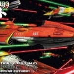 Space Battleship Yamato 1/1000 Combined Cosmo Fleet 3200y