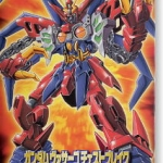 1/144 X-10 Gundam Virsago Chest Break 500y
