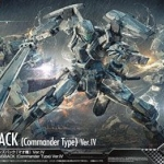 1/60《Full Metal Panic! Invisible Victory》 M91 Gernsback Ver.IV(Commander Type )2800yen