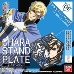 Chara Stand Plate: McGillis Fareed 500y
