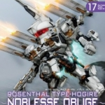 D-Style D17 Rosenthal Type-Hogire Noblesse Oblige 2000y