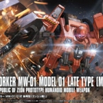 HG Origin 06 1/144 Mobile Worker 1800y