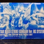 P-bandai BANDAI HOBBY ONLINE SHOP EXCLUSIVE: HG BF 1/144 Star Build Strike Gundam Version RG System 1944y