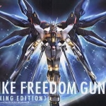 1/60 Strike Freedom Gundam Lighting Edition 9500y