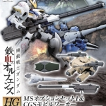 HG BTX01 1/144 MS Option Set 1 & CGS Mobile Worker 600ัy