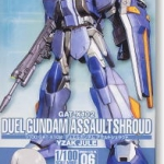 1/100 SEED6: Duel Gundam Assaultshroud 2200y