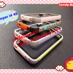 เคสIphone4 4S Walnutt Bumper Trio Series