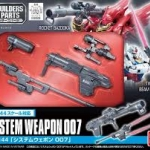 HGUC 1/144 SP System Weapon007
