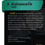 WatchPlus Thailand - Our Service (รับสั่งสายนาฬิกา)