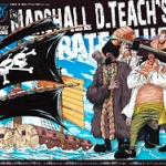 GransShip Collection11: Marshall D.Teach's Pirate Ship 1200y ราคาพิเศษ