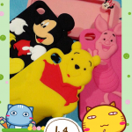 ★ Disney Silicone 3D Case Iphone4 4s
