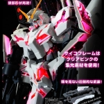 P-bandai Online Hobby Shop Exclusive: MG 1/100 Full Armor Unicorn Gundam (Red Psycho Frame)8000y มัจำ 1500บาทครับ