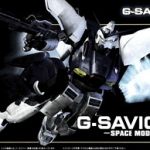 HG 1/144 G-Saviour Spacke Mode GS01 1500y