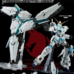 P-bandai: Perfect Grade 1/60 UNicorn Gundam (Final Battle Ver.) 25920yen