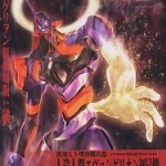 EVA 03 Rebuild of Evangelion Evangelion-01 Evangelion: 2.0 You Can (Not) Advance. Arousal Ver 3800y