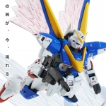 P-bandai: Wing of Lights for MG V2 Gundam 2160y