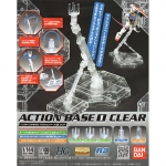 Action Base 1 Clear 550y