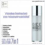 GEE Miracle Cleansing Gel (30ml.)(ขนาดใหม่)