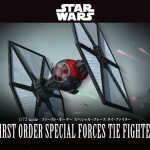 Star Wars: 1/72 First Order Special Force Tie Fighter