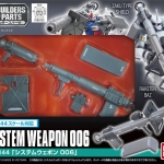 HGUC 1/144 SP System Weapon006