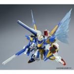 "P-bandai:Effect part""Wing of Light"" for HGUC 1/144 V2 gundam 1629ัyen"