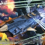 Yamato:1/1000 U.N.C.F AAA-2 Aldebaran Movie Effect Ver. 12000yen