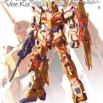 Special Items: MG 1/100 Unicorn Gundam Ver Ka.( Code.852) Gundam Docks At Hong Kong