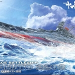 Space BattleShip Yamato(Star Blazers2202) 1/1000 Space BattleShip Yamato 2202 + LED 2ดวง (แถม Space Battleship Yuenagi -)