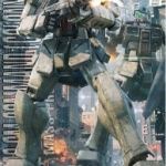 MG 1/100 GM Command (Colony Type) 3500yen