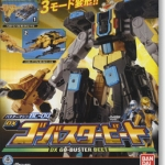 DX Sentai:dx BC-04 DX Go Buster Beet