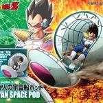 Figure-rise Mechanics Saiyan Spaceship Pod 3800yen