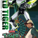 Figure-rise6 Wild Tiger Jr.1800ัy ขายคู่ ฺBarnarby กับ Double Chaser เท่านั้น