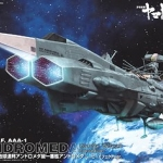 1/1000 Star Blazer2202: U.N.C.F. AAA-1 Andromeda Movie Effect Version.12000yen