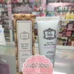 Sea Star BB & CC Cream Paradise kiss