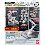 :Action base5 Clear