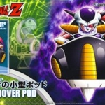 Figure-rise Mechanics Frieza Hover Pod (Plastic model) 3200yen