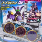 O-Medel Set 04 for OOO Rider