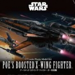 Star Wars: Poe's Booted X-Wing Star Fighter 2700yen