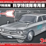 Mecha Collection Ultraman:No.06 Science Special Search Team Private Car 500yen