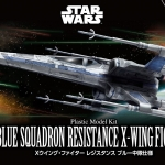 Vehicle Model StarWars011:Blue Squadron Resistance X-Wing Fighter