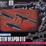 Builder Part HD: System Weapon010: