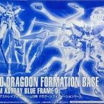 P-Bandai: Stand Display Clear Blue Spcial for MG 1/100 MS Gundam Astray Blue Frame D 4800y